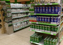 Raiffeisen-Wallgau-Lebensmittelmarkt-1