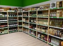 Raiffeisen-Wallgau-Lebensmittelmarkt-10
