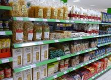 Raiffeisen-Wallgau-Lebensmittelmarkt-8
