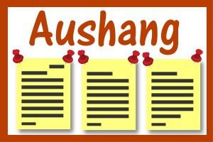 logo_Aushang_2_b300